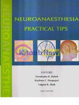 Neuroanaesthesia Pratical Tips
