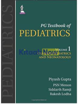 Pg Textbook Of Pediatrics 3-Vols Set