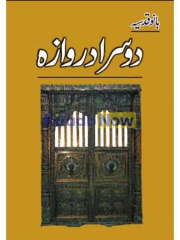 Doosra Darwaza