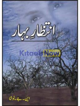Intezaar-E-Bahaar