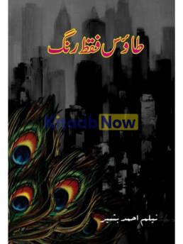 Taaus Faqat Rang