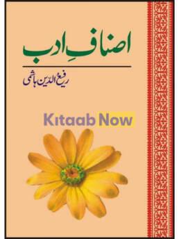 Asnaaf-I-Adab