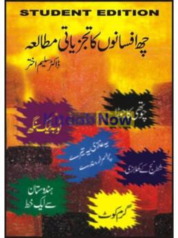 Chhay Afsanoon Ka Tajziati Mutalia +