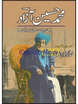 Mohammad Hussain Azaad