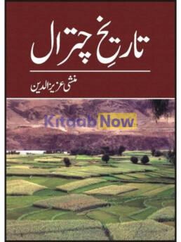 Tarikh Chitraal