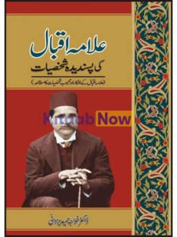 Allama Iqbal Ki Pasandeeda Shakhsiat