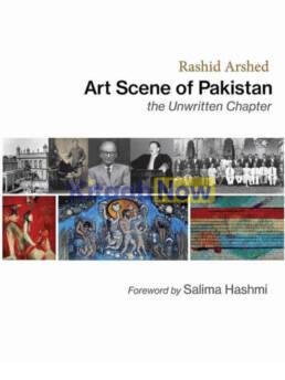 Art Scene Of Pakistan