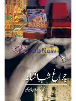 Charaagh-E-Shab-E-Afsaana