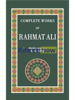 Complete Works Of Rahmat Ali