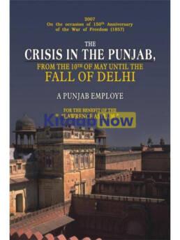 Crisis In The Punjab