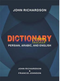 Dictionary Persian, Arabic, And English