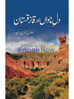 Dil-E-Nadaa'N Aur Kazakistan