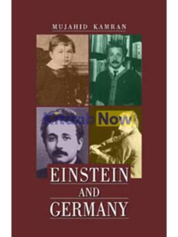 Einstein And Germany
