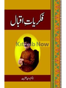 Fikriyaat-E-Iqbal