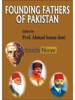 Founding Fathers Of Pakistan