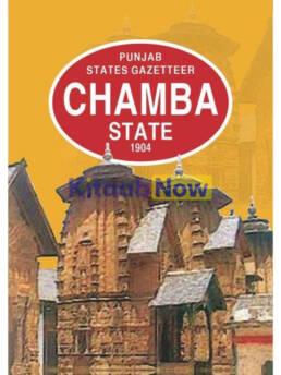 Gazetteer Chamba State 1904