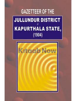 Gazetteer Of Jullundur Distt.& Kapurthala 1904