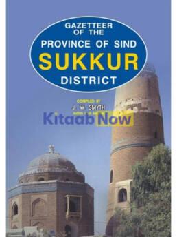 Gazetteer Of Province Of Sind Sukkur District
