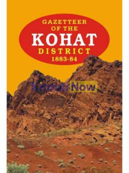 Gazetteer Of The Kohat Dist. 1883-84