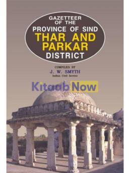 Gazetteer Of The Thar And Parkar District