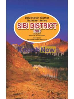 Gazetteer Sibi District 1907