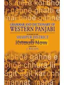 Grammar And Dictionary Of Western Panjabi