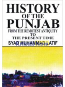 History Of The Punjab