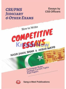 How To Write Competitive Essays