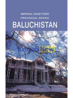 Imperial Gazetteer Baluchistan