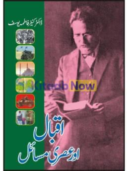 Iqbal Aur Asari Masail
