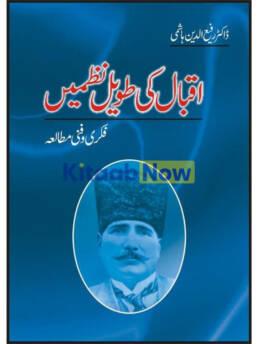 Iqbal Ki Taveel Nazmain
