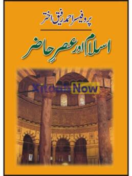 Islam Aur Asar-E-Haazir