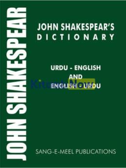 John'S Shakespear Dictionary