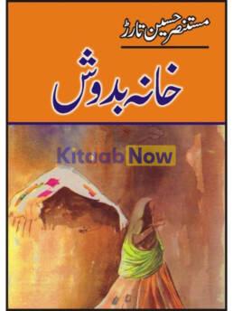 Khana Badosh