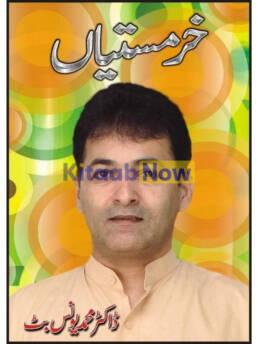 Kharmastian