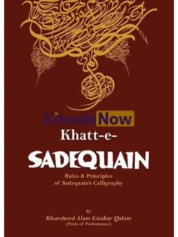 Khatt-E-Sadequain