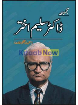 Majmua Dr. Saleem Akhtar (Tanqeedi)