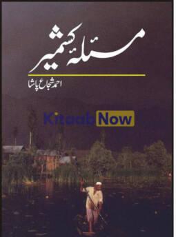 Masla-E-Kashmir