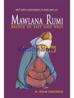 Mawlana Rumi Bridge Of East And West