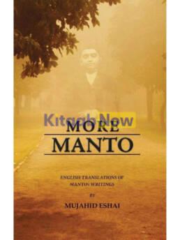 More Manto