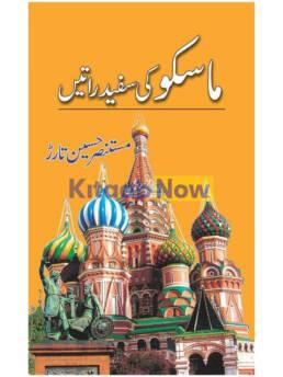 Moscow Ki Sufaid Raatain
