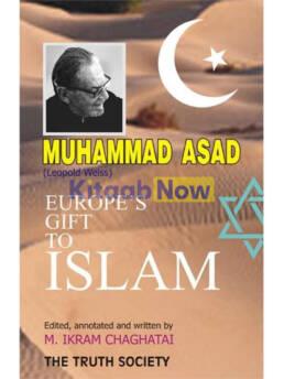Muhammad Asad (Leopold Weiss) 2 Vols Set