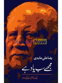 Mujhay Sab Yaad Hai
