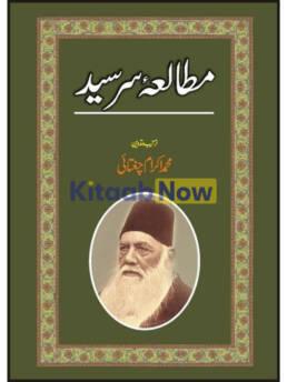 Mutalia Sir Syed