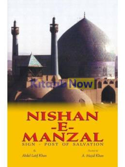 Nishan-E-Manzal Sign-Post Of Salvation