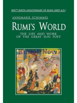 Rumi'S World