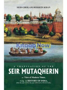 Seir Mutakherin