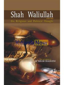 Shah Waliullah (1703-1762)