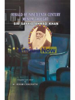 Sir Sayyid Ahmad Khan: Herald Of 19Th Century