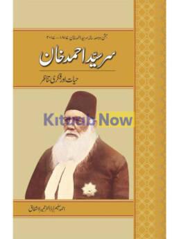 Sir Syed Ahmad Khan: Hayat Aur Fikri Tanazur